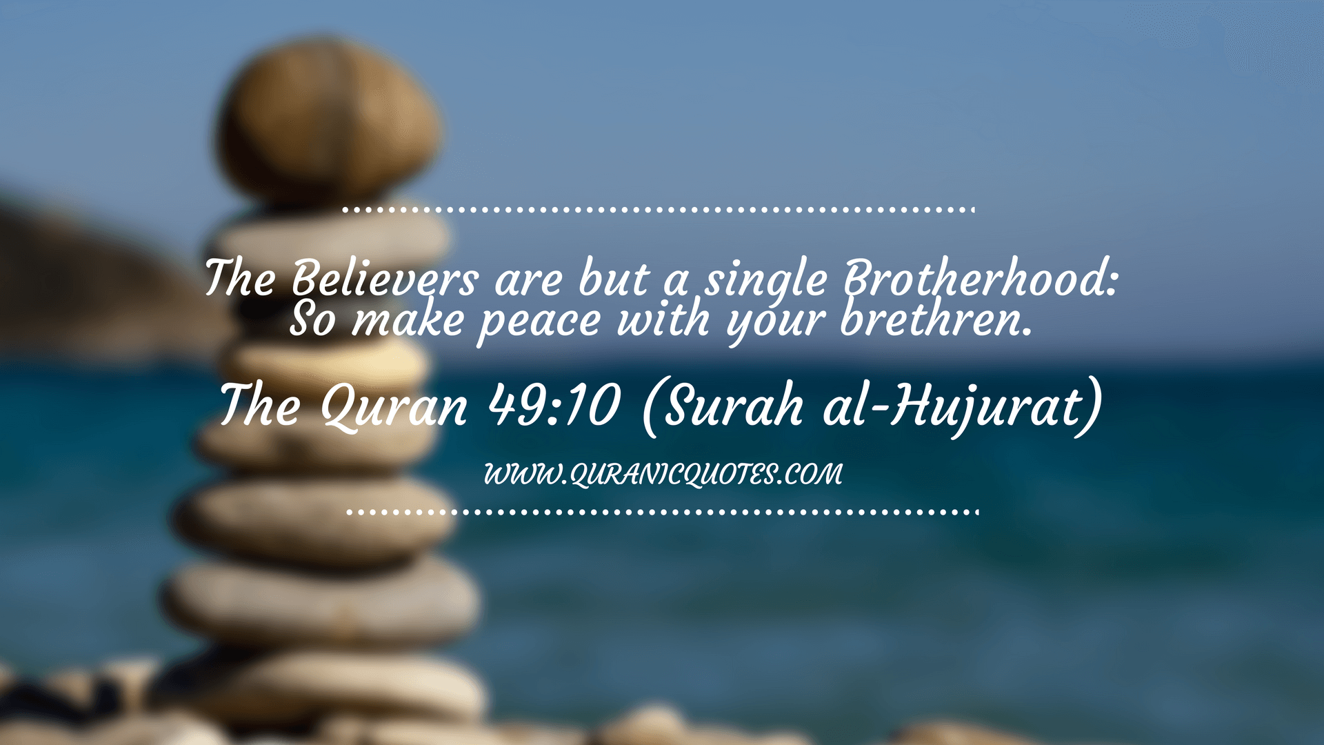 Free Download Quran Ayat Wallpaper 56 Group Wallpapers 1920x1080 For Your Desktop Mobile Tablet Explore 41 Quranic Wallpaper Quranic Wallpaper