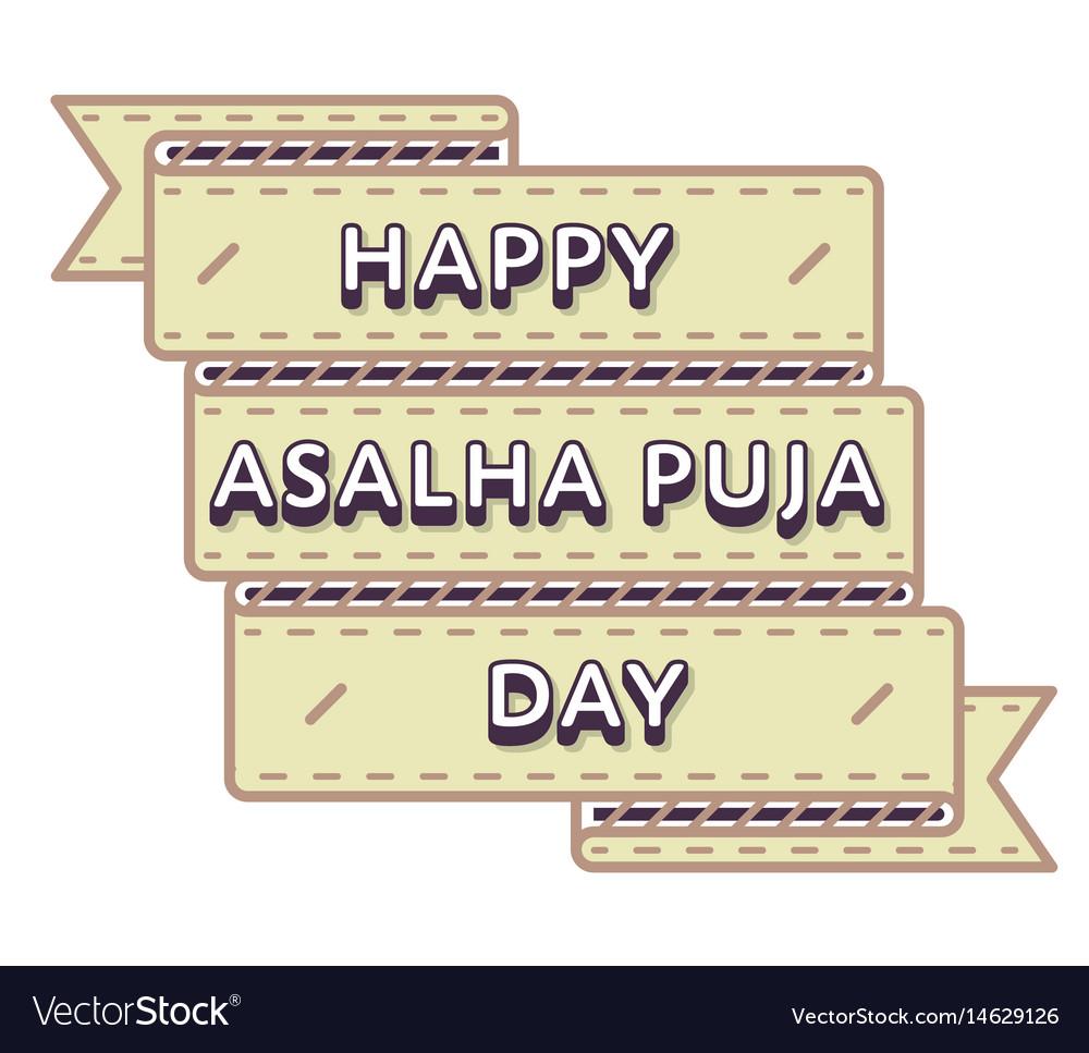 Happy asalha puja day greeting emblem Royalty Vector 1000x967
