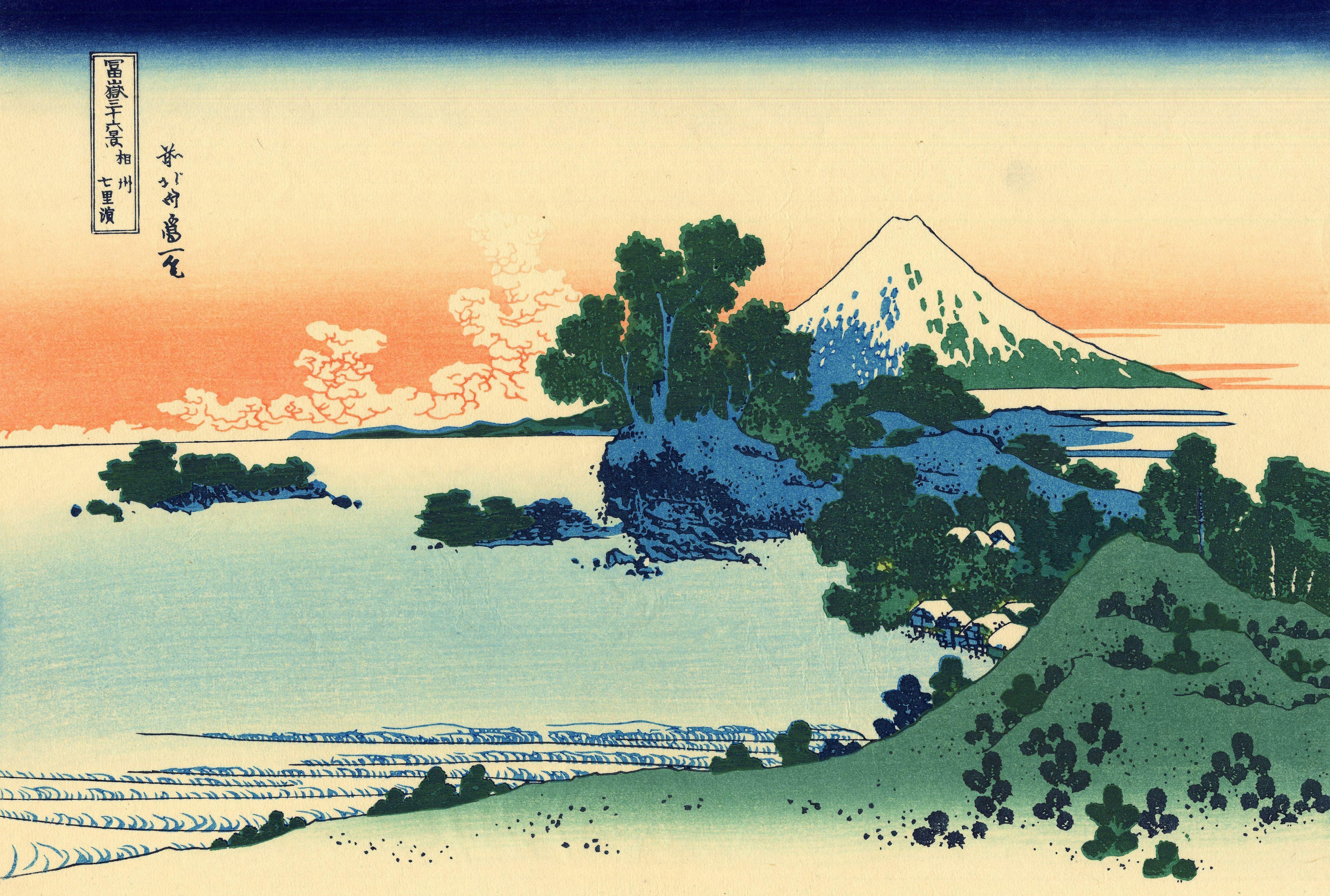 Katsushika Hokusai Wallpaper People HD WallpaperHi Res People 4517x3044