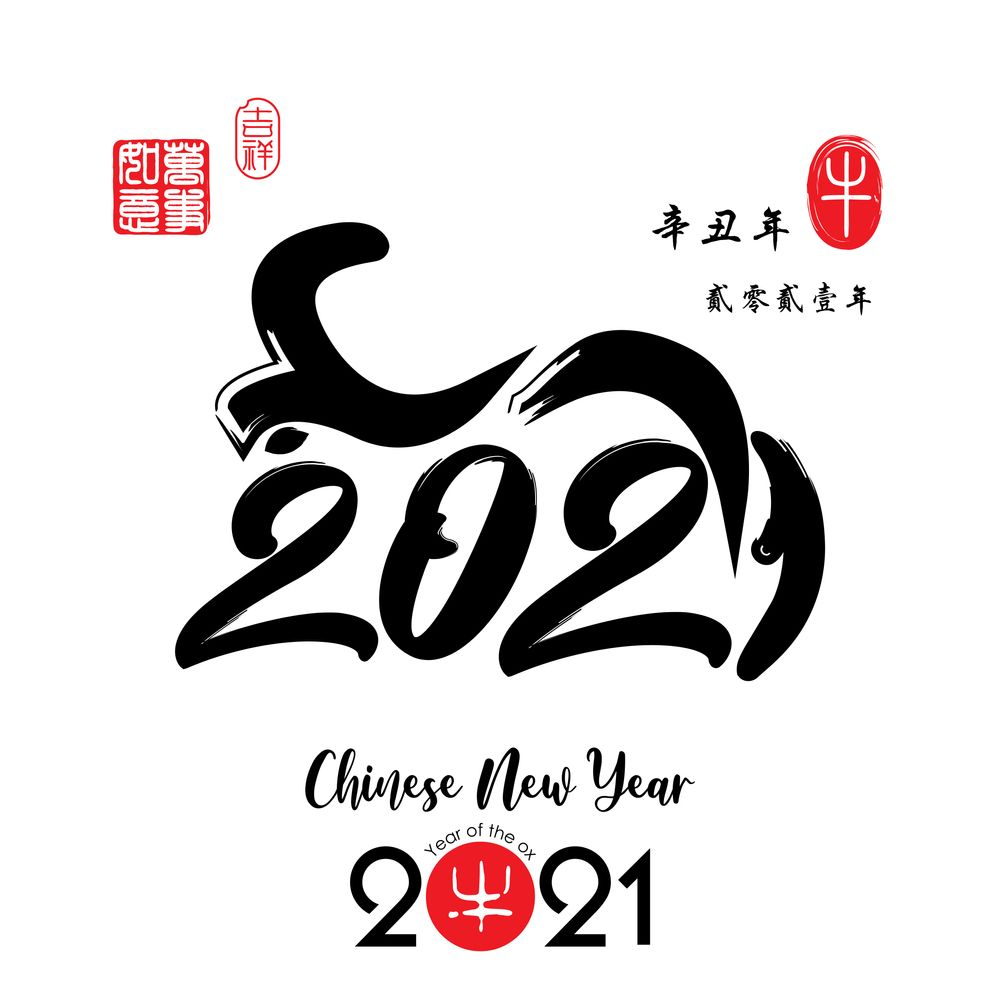 Chinese New Year 2021 Images and Wallpaper Chinese new year 1000x1000