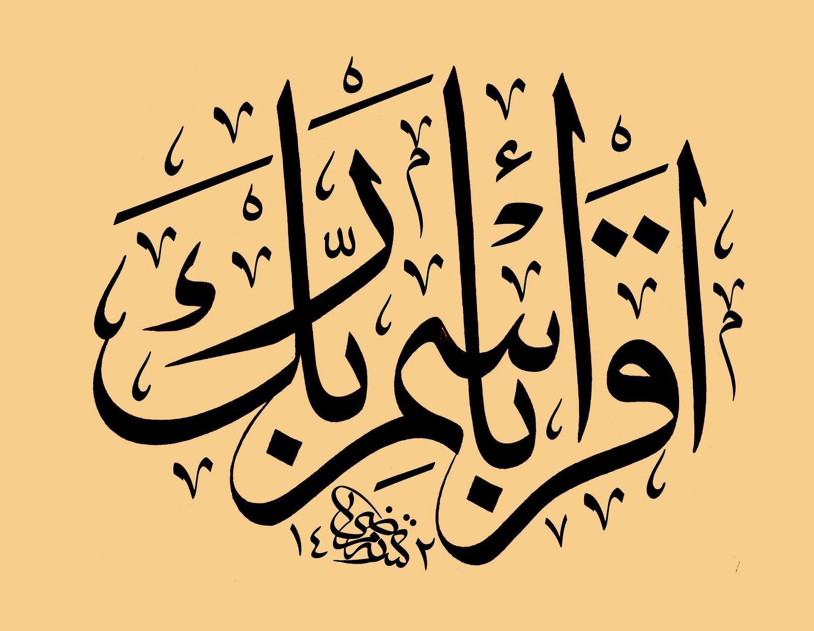 Calligraphy Wallpaper  WallpaperSafari