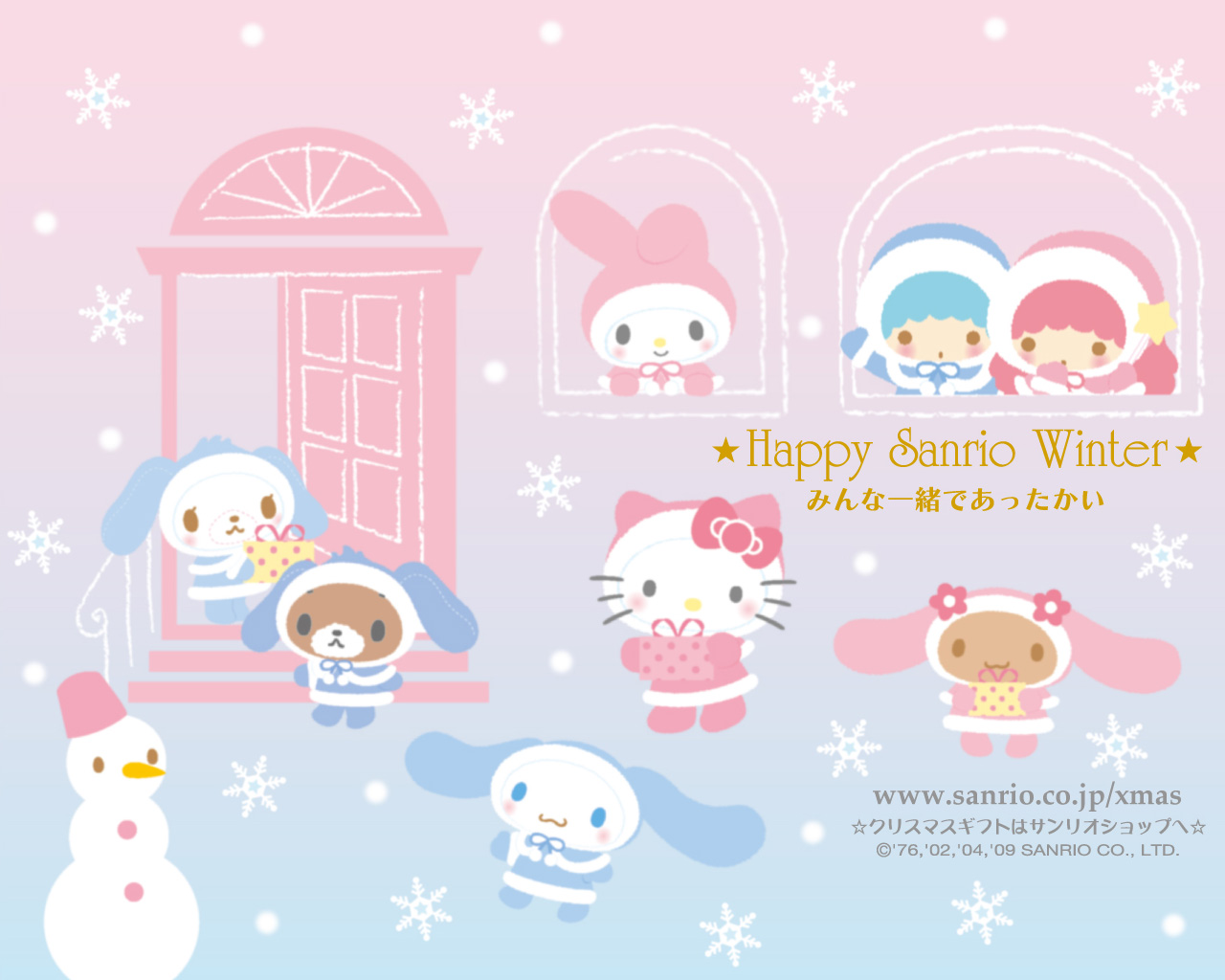 Par So cute79 dans Wallpapers le 11 Aot 2013 2153 1280x1024