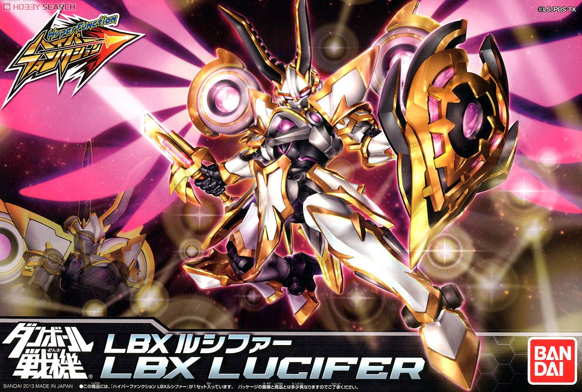 Hyper Function LBX Lucifer Plastic model Images List 1200x809