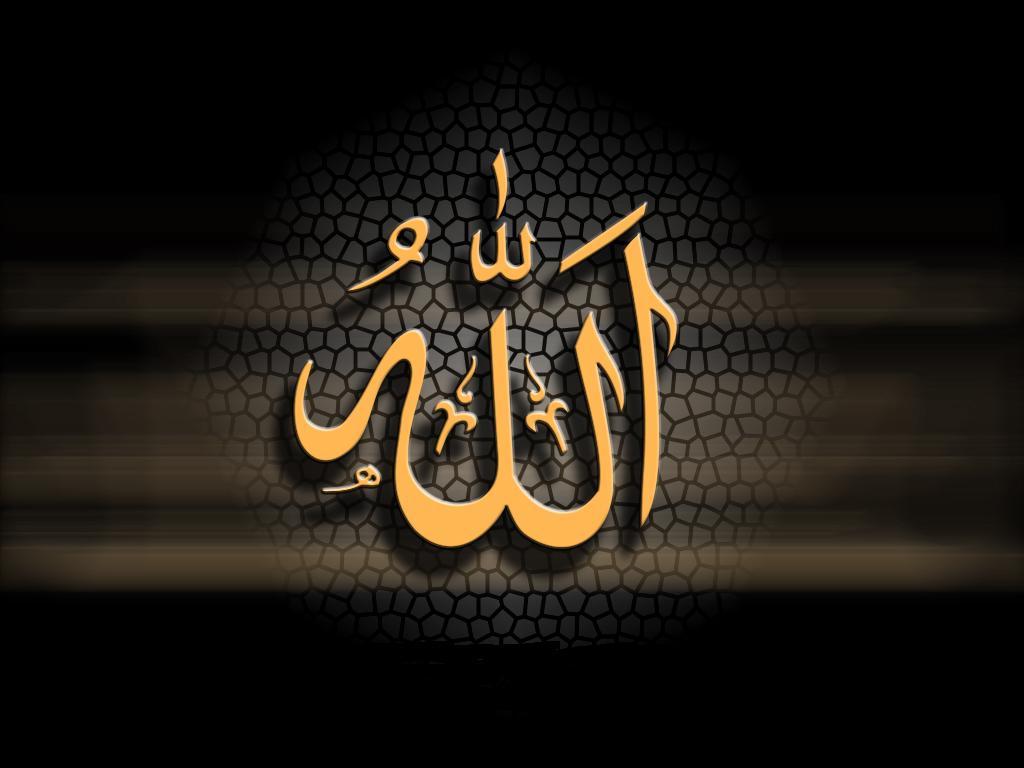 Allah Wallpapers HD wallpaper   Yellow Kaligrafi Allah Wallpapers 1024x768