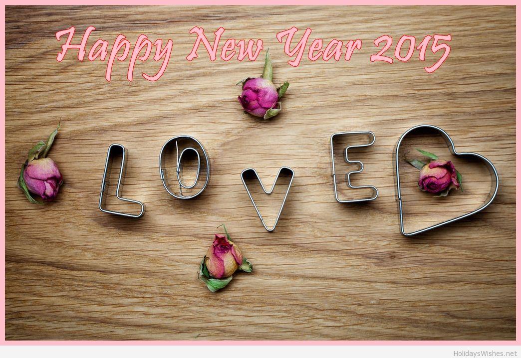 Happy New Year 2015 Love Wallpaper Spotimg Download 599289 1044x718