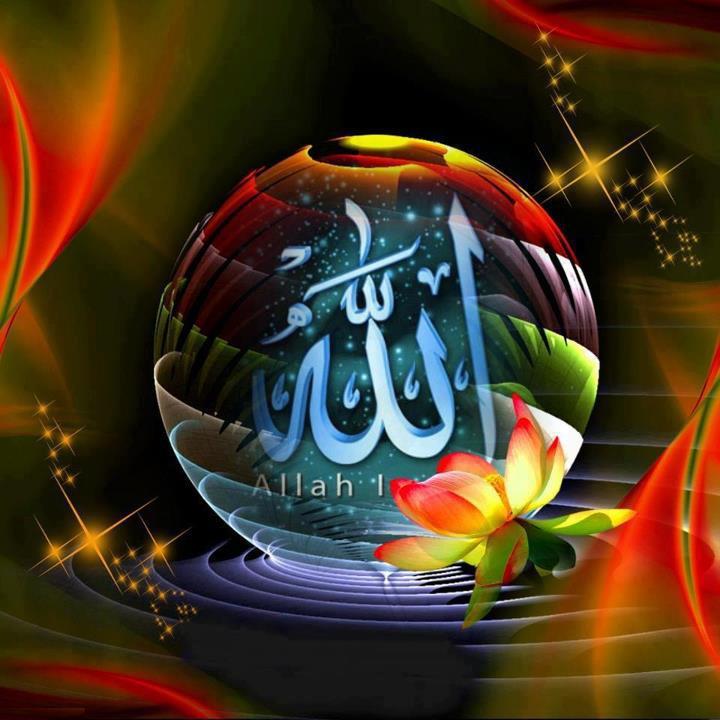 Allah name images Allah name pictures Allah name wallpapers 720x720