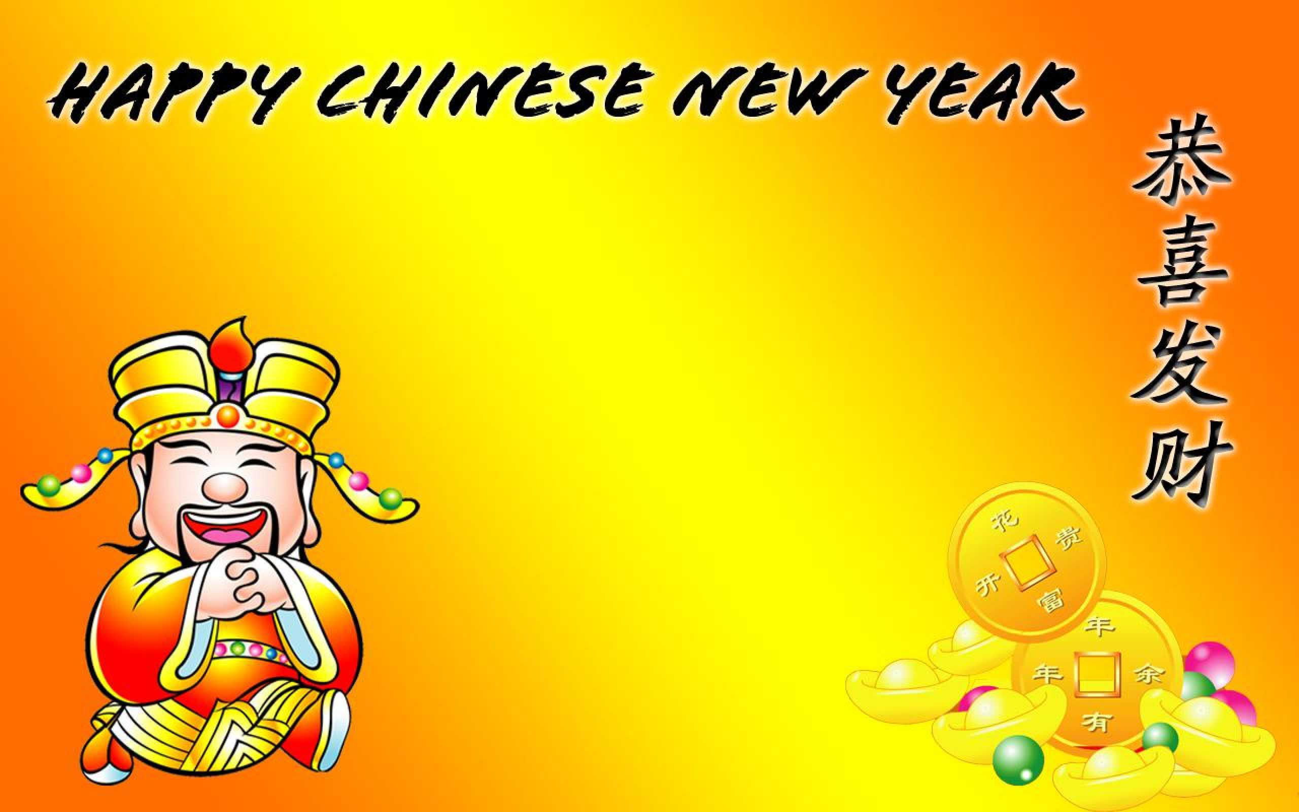 Happy Chinese New Year 2015 Wallpaper Background Wallpaper with 2560x1600
