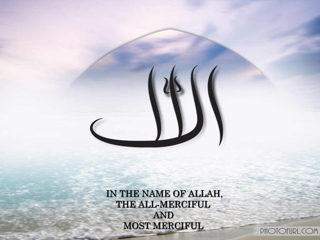 Allah Wallpapers Allah Names Wallpapers Wallpapers 1024x768