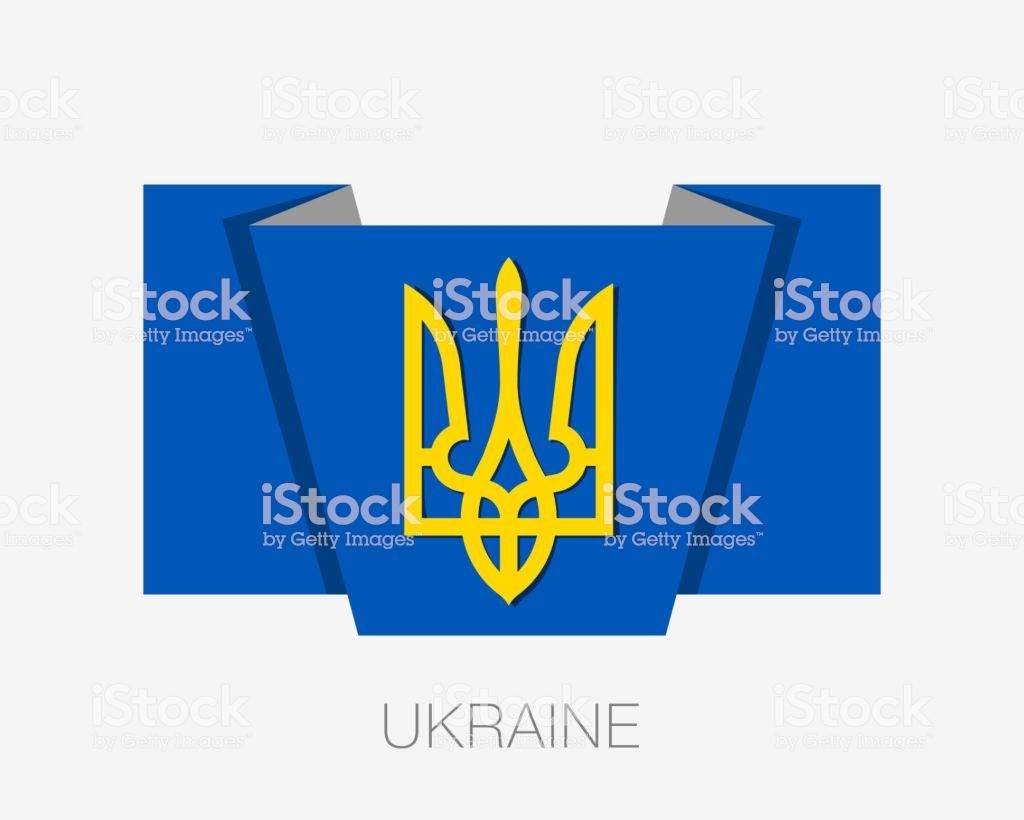 Tryzub Trident National Symbols Of Ukraine Flat Icon Waving Flag 1024x820