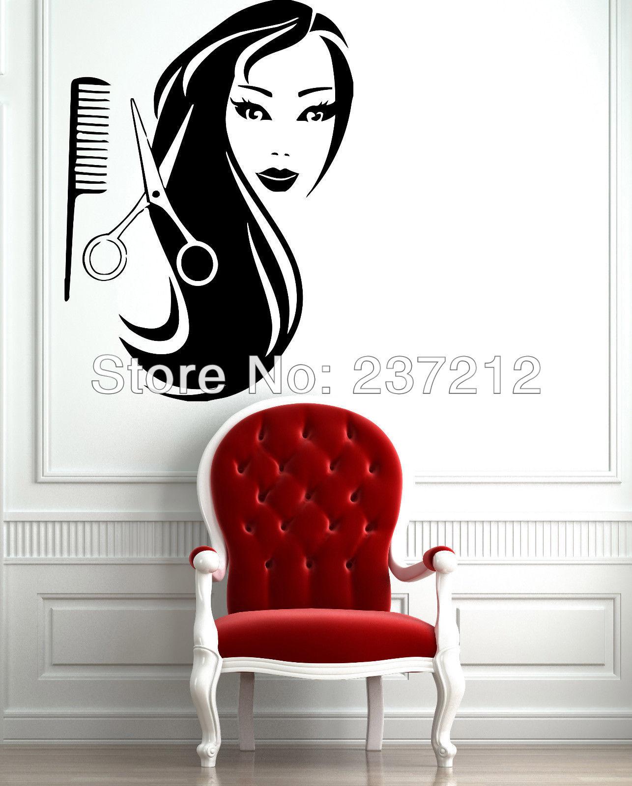 Hair Salon Wall Art 1286x1600