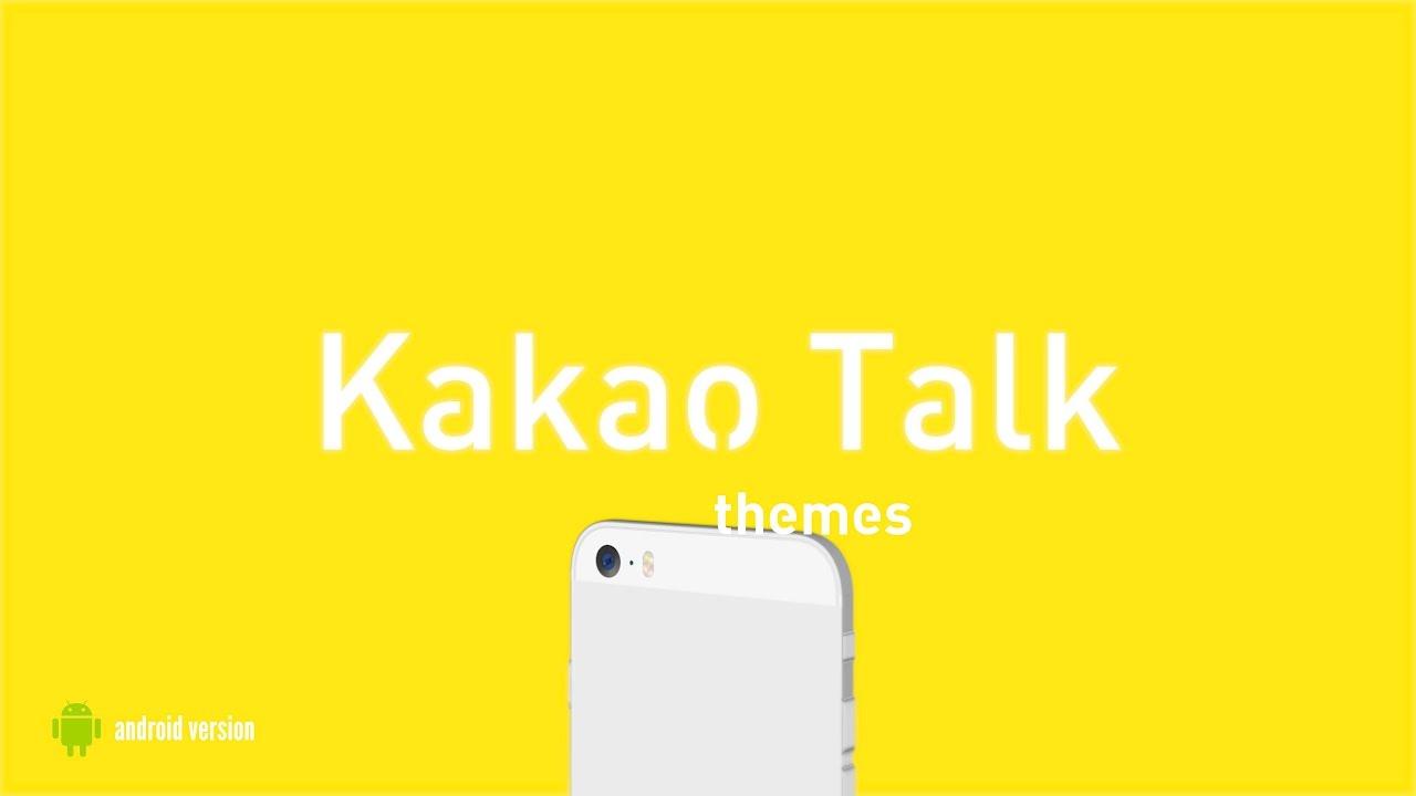 Change Your Boring KakaoTalk BackgroundNOW 1280x720
