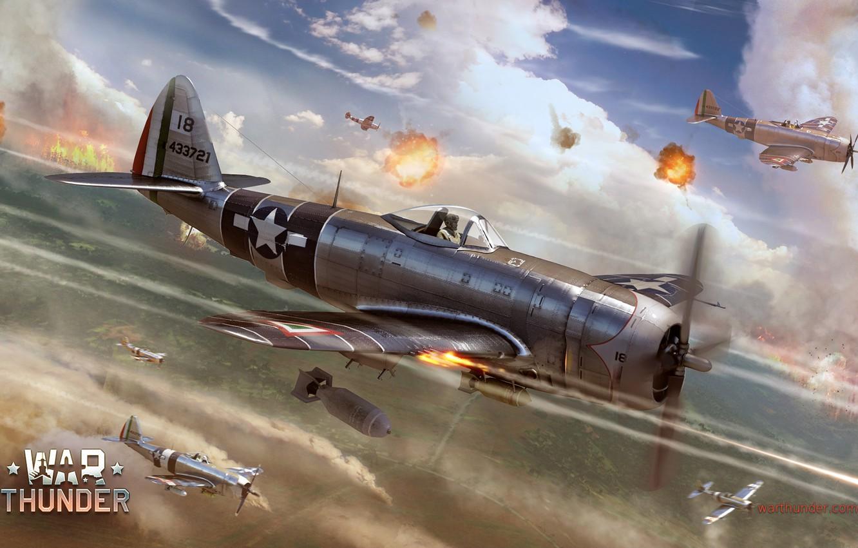 Wallpaper the sky fire war fighter bomber Art American 1332x850