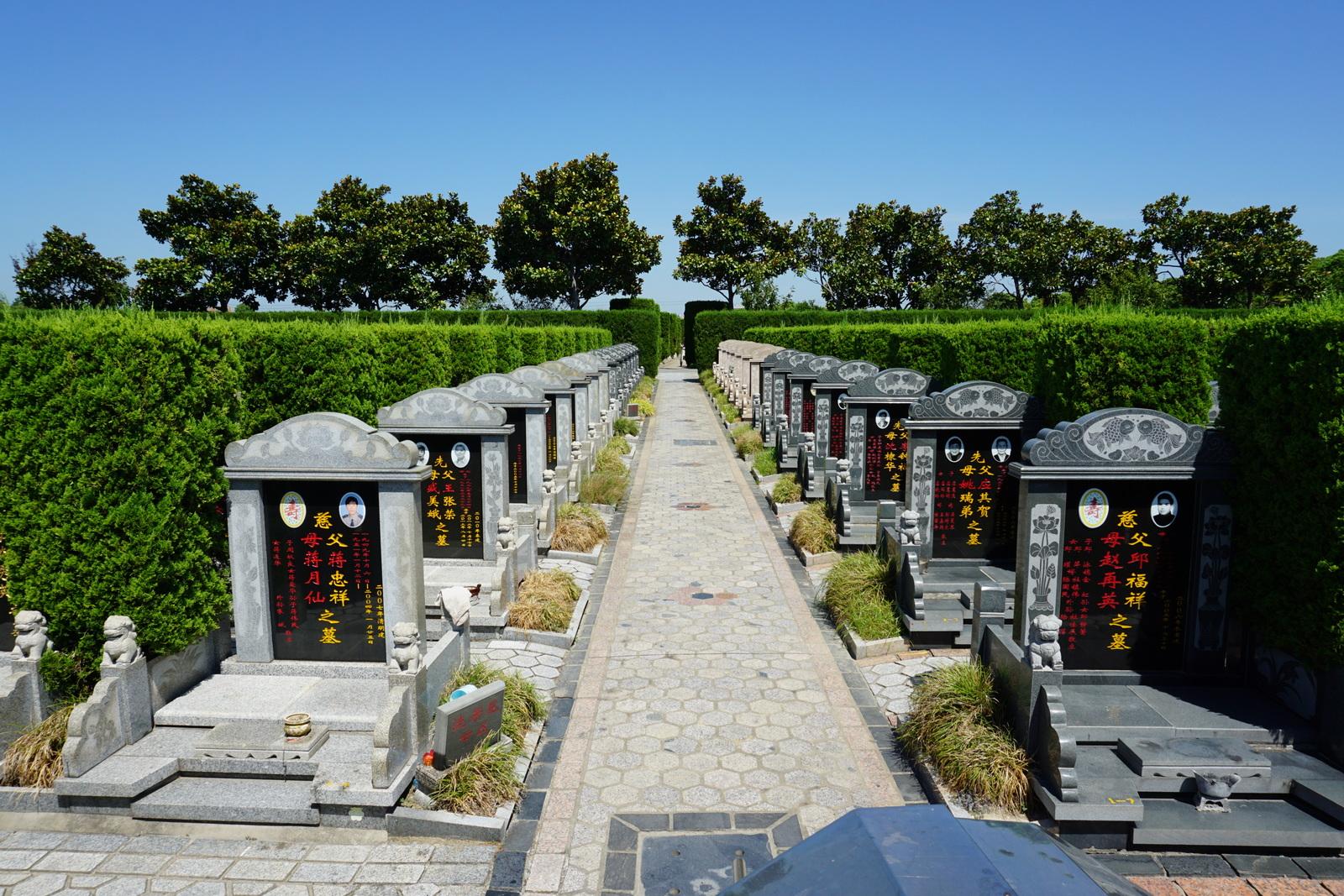 Cemetery   Wikipedia 1600x1067