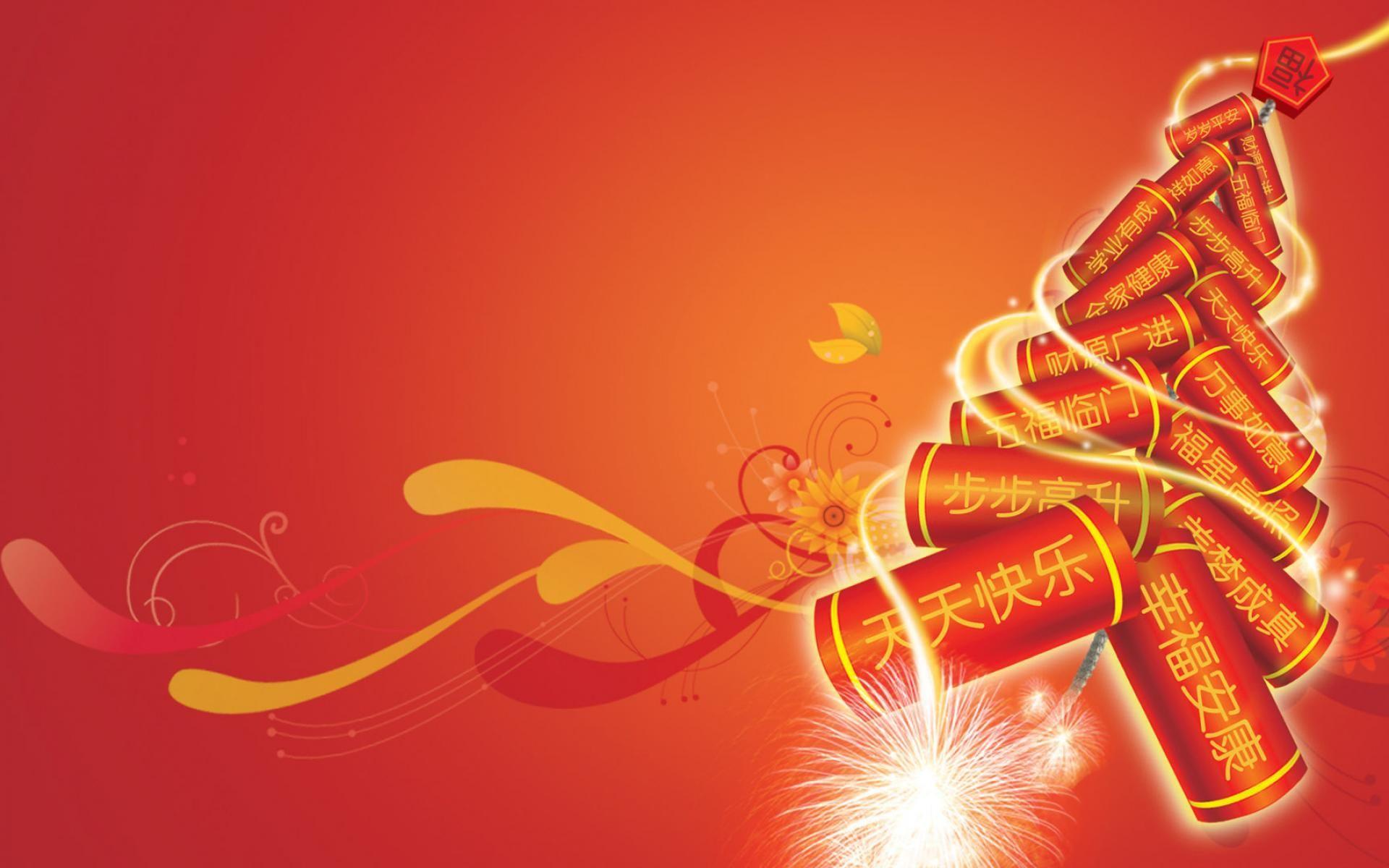 Chinese New Year Wallpaper HD 1920x1200