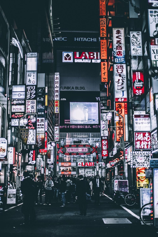 Iphone Wallpapers 64 best iphone wallpaper building urban 1000x1500