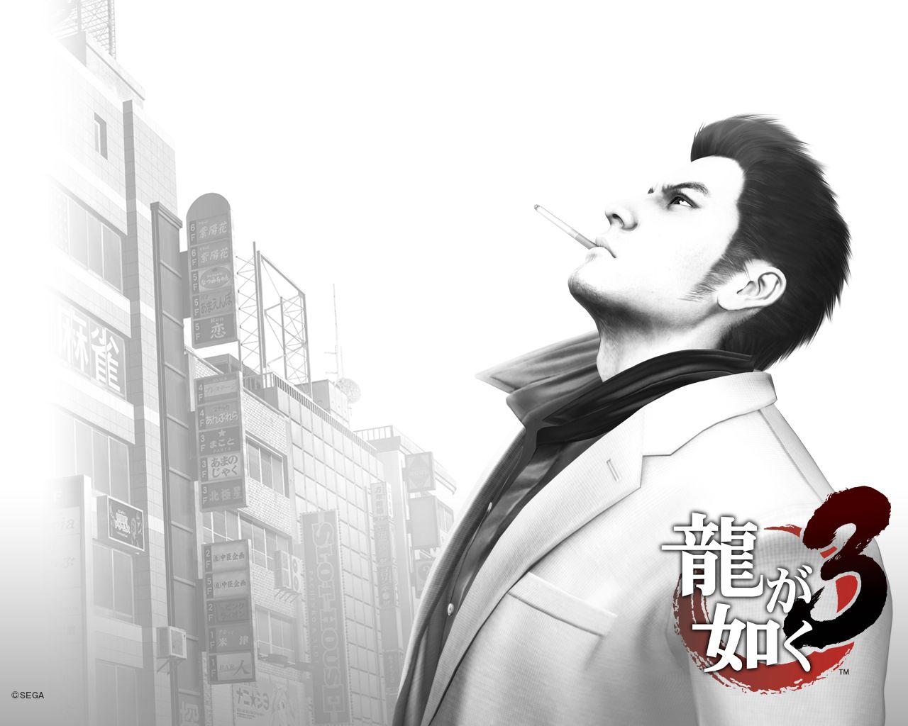 Yakuza 3 Wallpapers   Top Yakuza 3 Backgrounds   WallpaperAccess 1280x1024