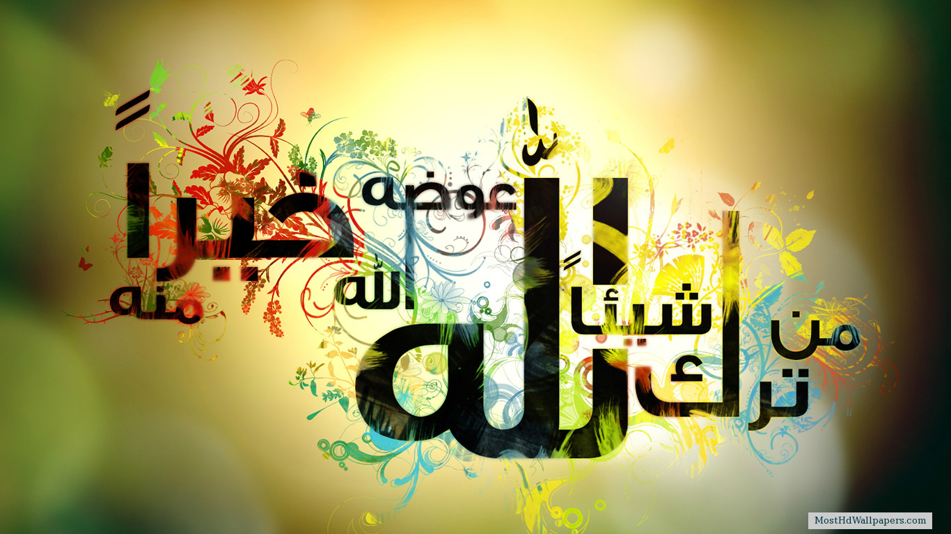 Download Islamic Wallpapers Most HD Wallpapers Pictures Desktop 1366x768