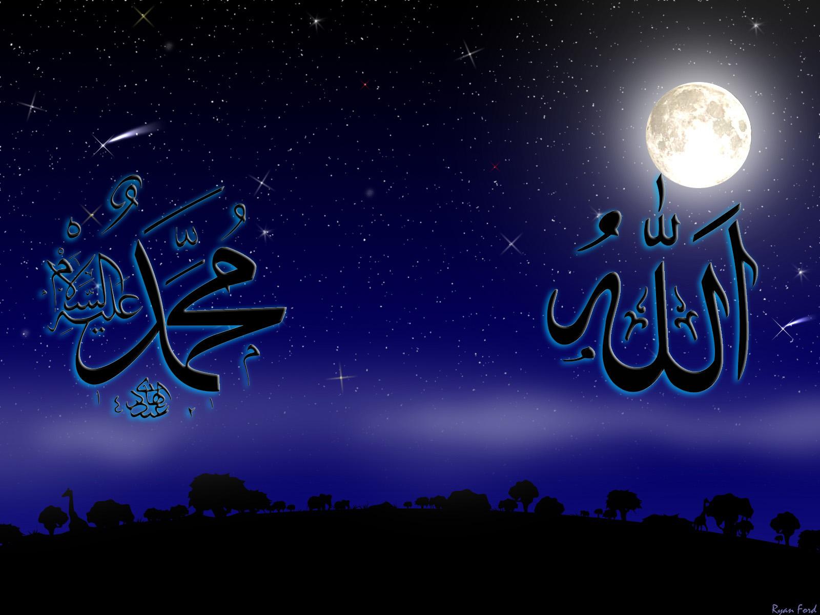 101 Wallpaper Gambar Islami 1600x1200