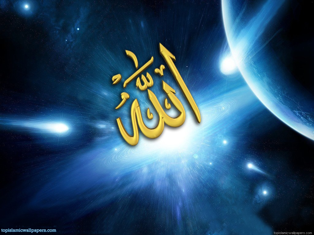 Beautiful Allah Name HD Wallpaper For Desktop 1024x768