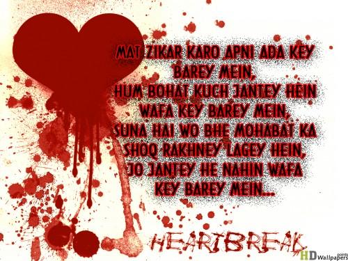 Heartbreak Quotes Hindi Poetry Wallpapers HD Wallpaper 500x375