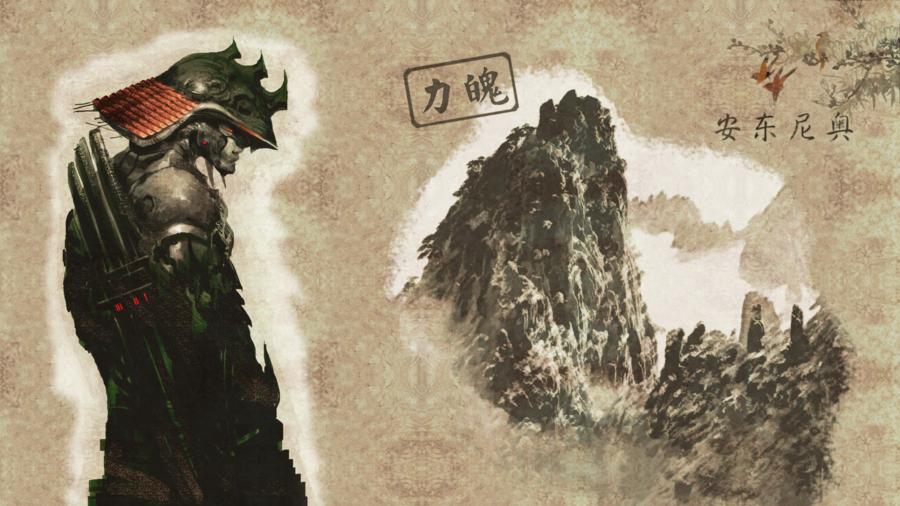 Samurai Wallpaper 1920x1080 by tonigr92 900x506