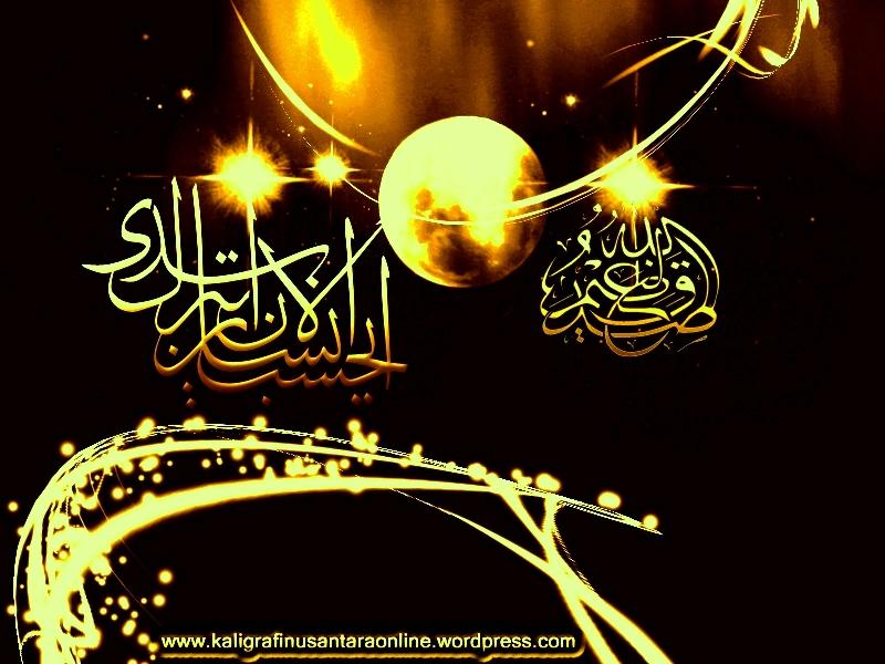 6000+ Wallpaper Bunga Islami HD Terbaru