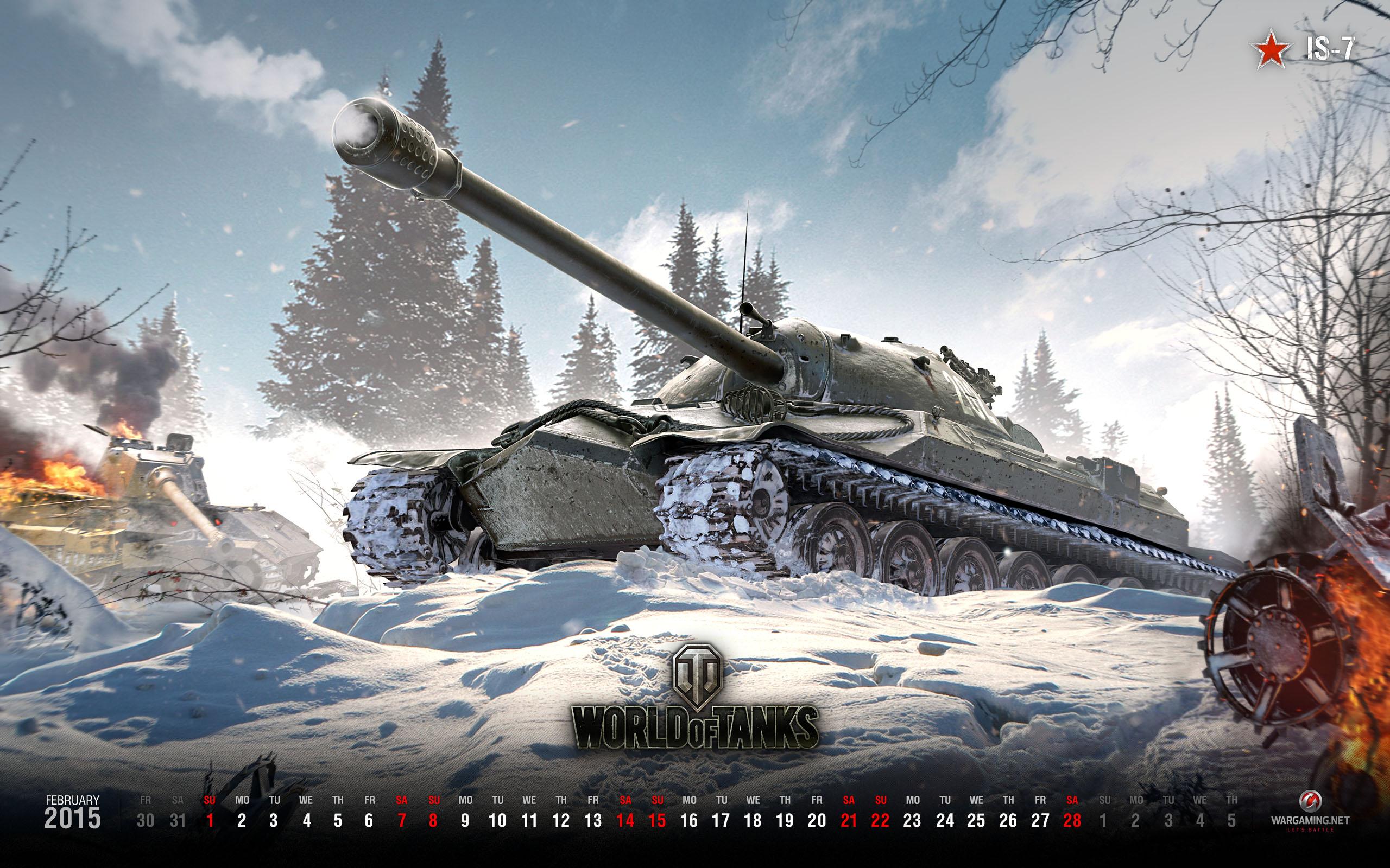 February Wallpaper News World of Tanks 2560x1600