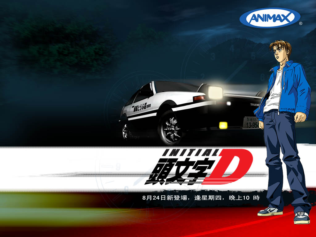 Initial D Wallpaper Hd Initial d 1024x768