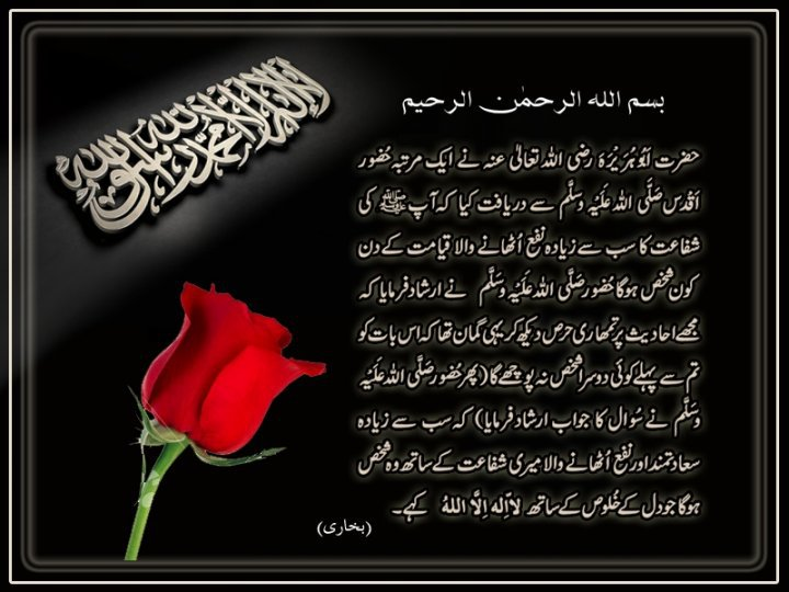 Urdu Islamic Poetry Urdu Poetry SMS Sad Love Pic Wallpaper Ahmed Faraz 720x540