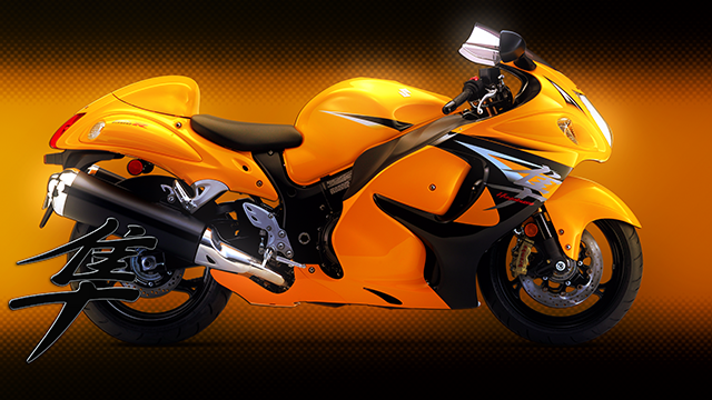 Yellow Hayabusa Motorbike Wallpaper 640x360