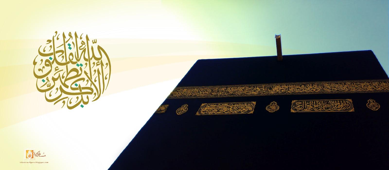 Dünyanın en büyük ümmeti İslam olacak