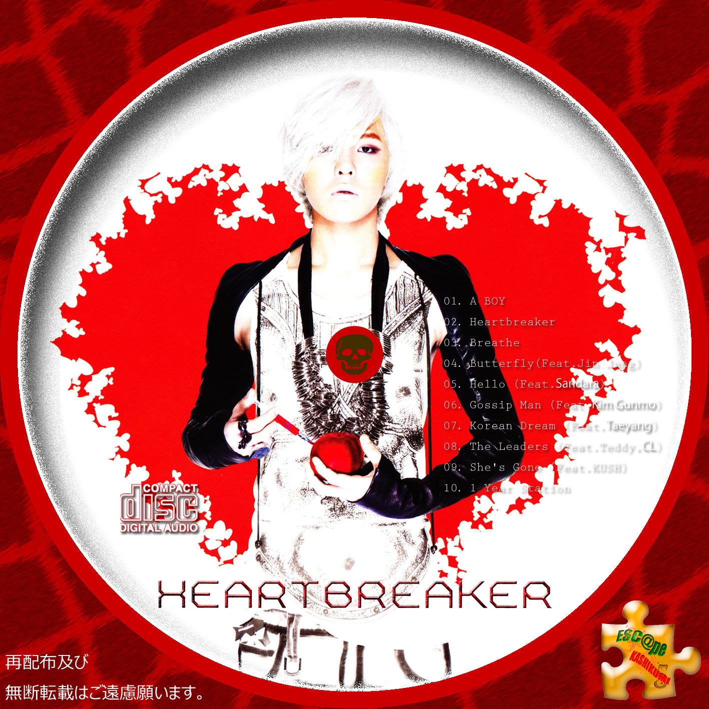 Dragon Heartbreaker Heartbreaker g dragon 1417x1417
