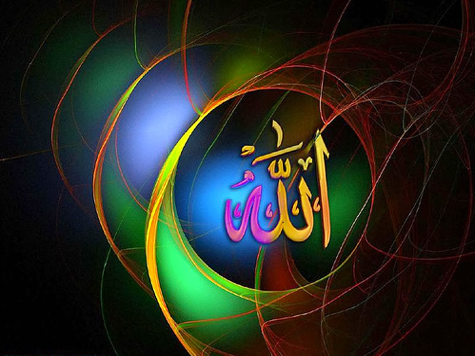 Allah name HD wallpapers download Islamic wallpapers 1600x1200