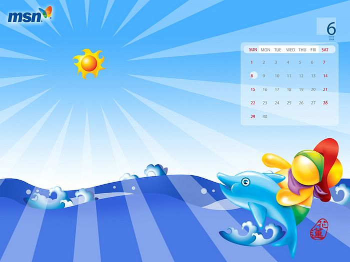 MSN Calendar wallpapers of Taiwan travel spotslovely Msn wallpaper of 700x525
