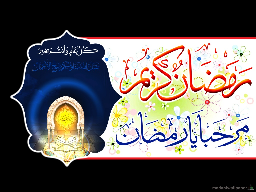 How to set New HD Beautiful Ramadan Wallpaper 2012 wallpaper on your 1024x768