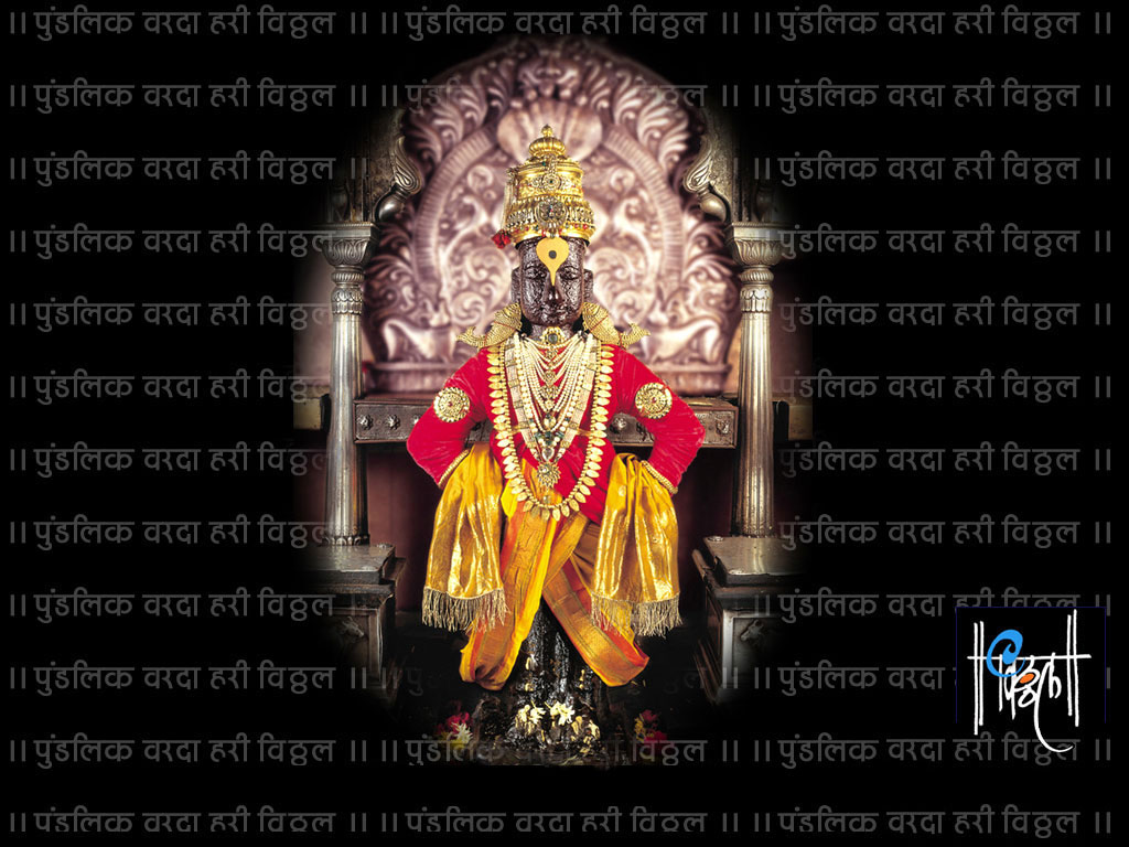 god vitthal wallpapers god vitthal wallpaper hindu god images god 1024x768