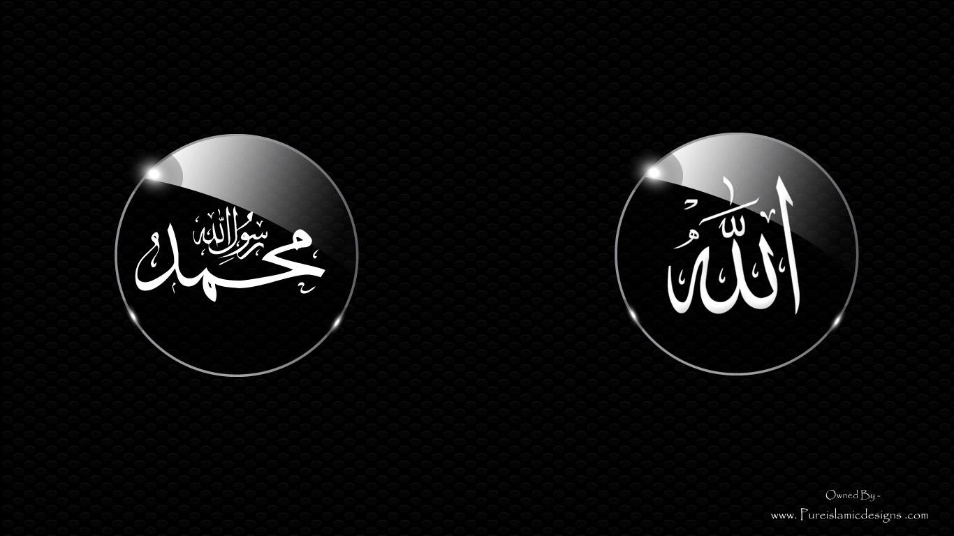 pageresourcecomwallpapers69222allah muhammad hd hd wallpaperhtml 1366x768
