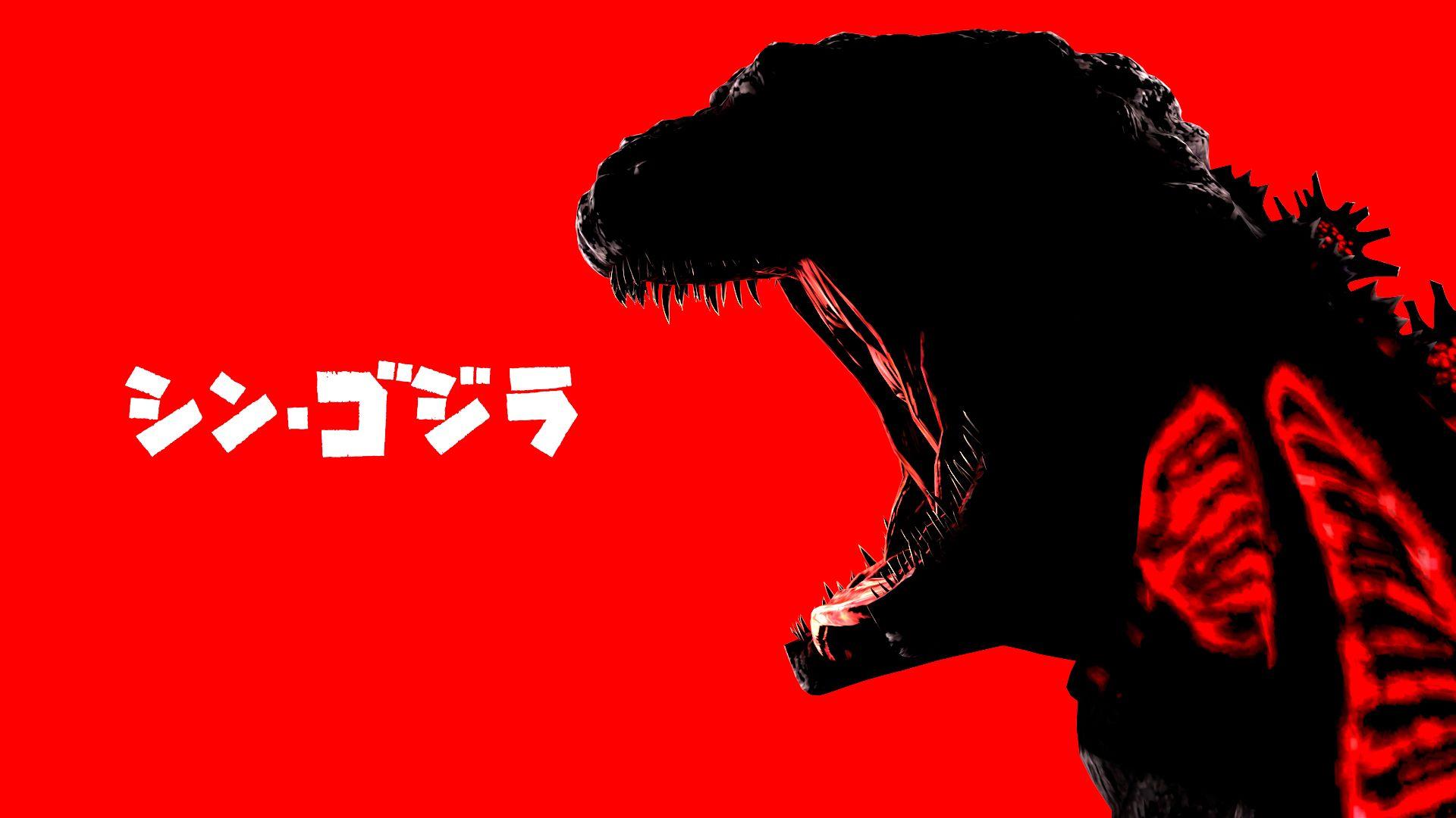 Shin Godzilla Silhouette [1920x1080] Active wallpaper Desktop 1920x1080
