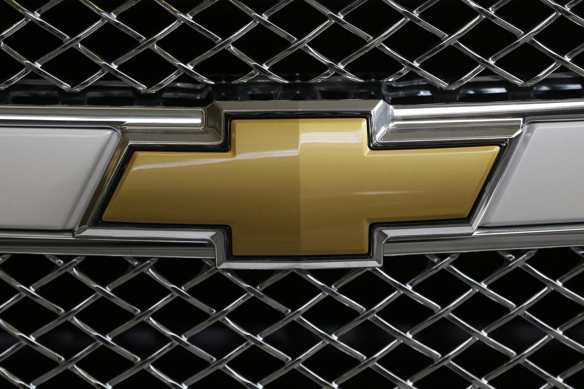 Chevy Logo Wallpapers 1200x800