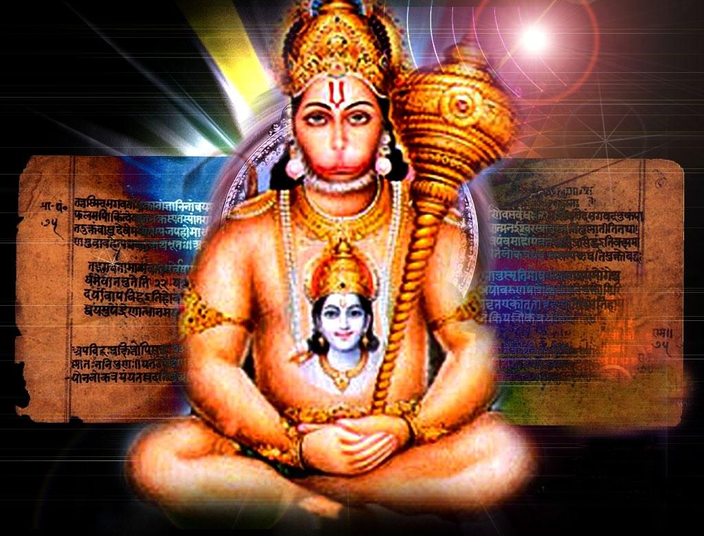 Hindu Devotional Songs: Evening Mantras