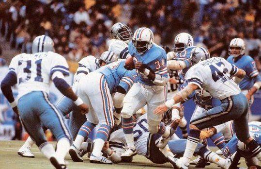 Dallas Cowboys vs Houston Oilerspng   Houston Oilers at Dallas 539x348