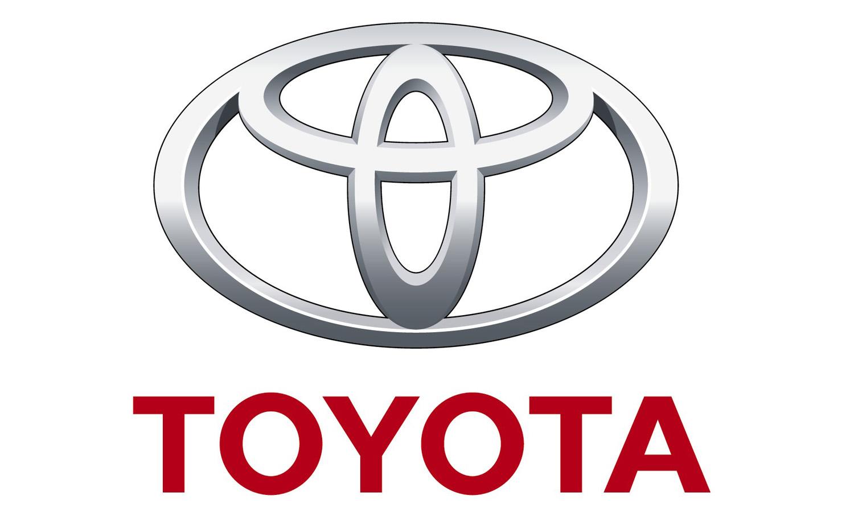Toyota Logo Transparent Background   image 137 1500x900