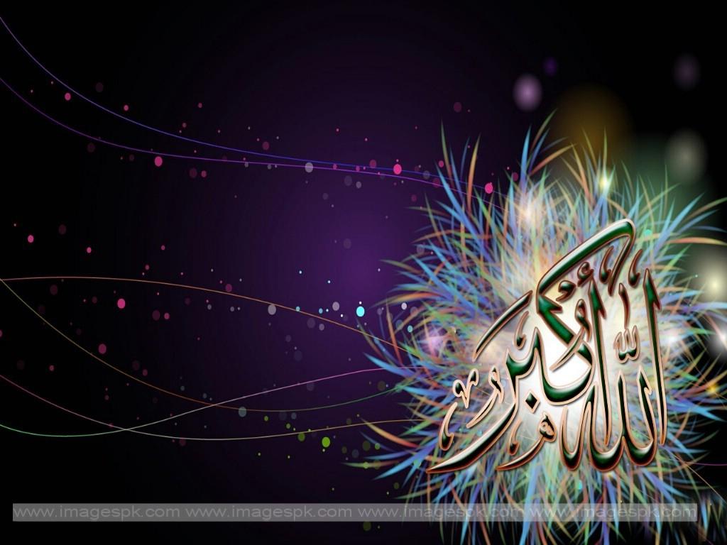 Allah o Akbar hd Wallpaper   Imagespkcom 1024x768