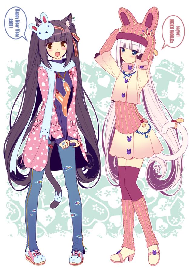 Neko Paradise Cute Twins Anime Mangaka Sayori 627x885