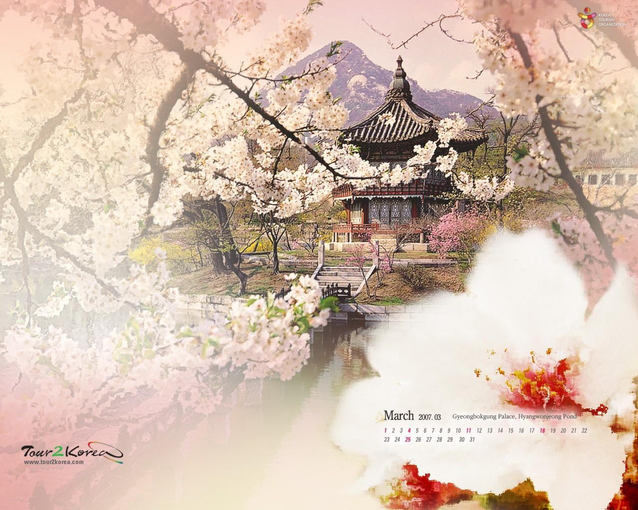 Wallpaper iphone korea - South Korea South Korea Tourist Attractions 1280 1024 No 6