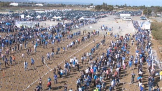 San Jose Set New Groundbreaking Record on Sunday Football news at 550x309