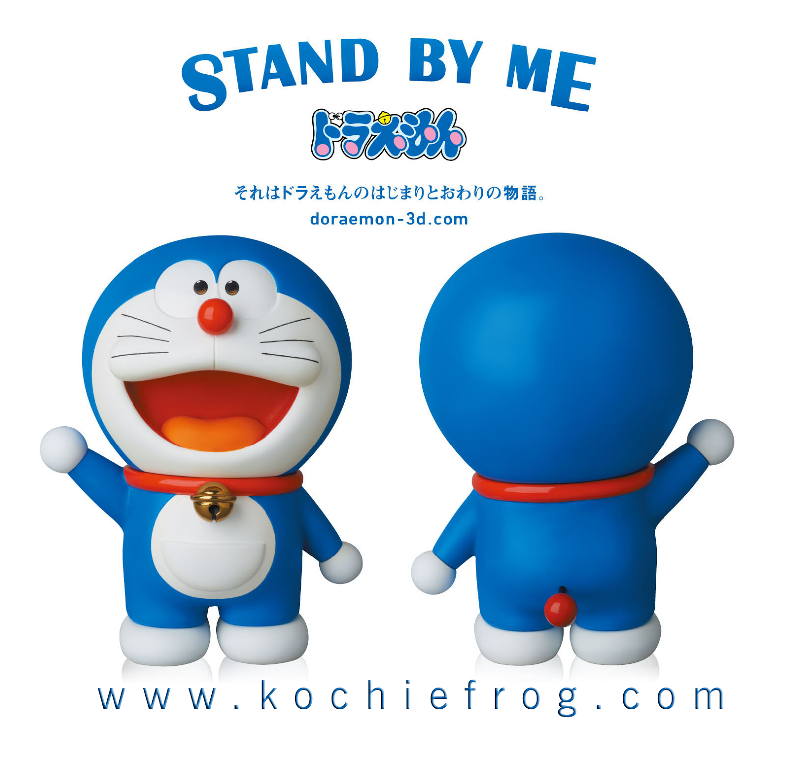 wallpaper doraemon lucu download wallpaper doraemon bergerak wallpaper 1600x1565
