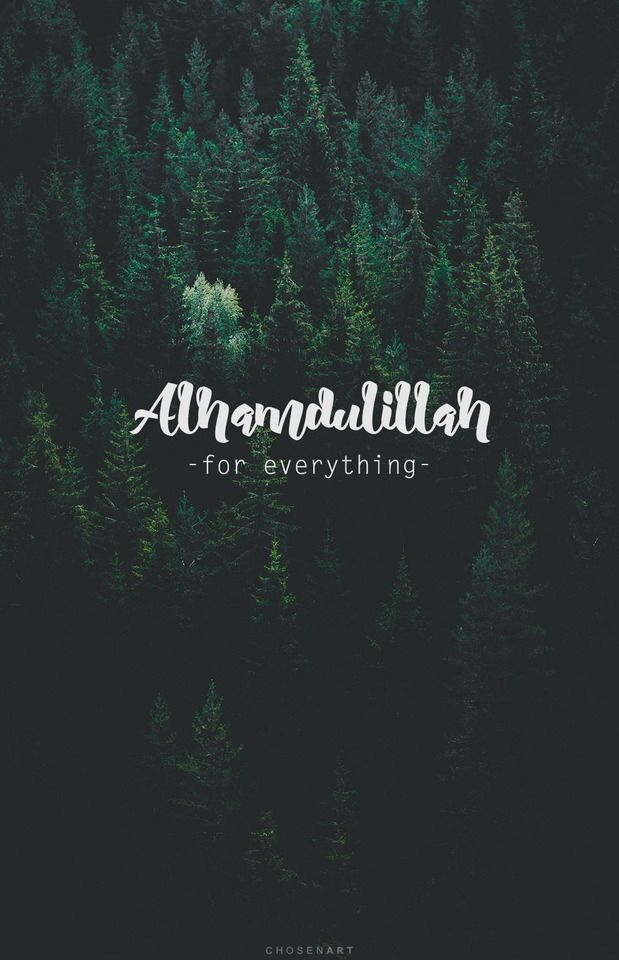 30 Alhamdulillah Wallpaper On Wallpapersafari