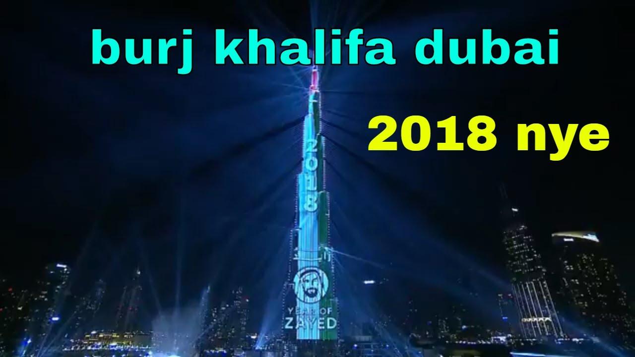 dubai new years 2018 best   28 images   dubai new year s 1280x720