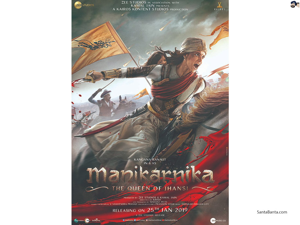 Manikarnika The Queen of Jhansi Movie Wallpaper 3 1024x768